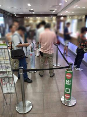 JR東日本のみどりの窓口の行列