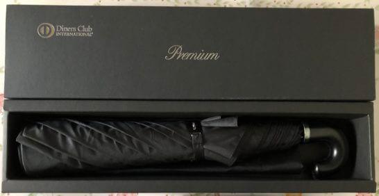ダイナースプレミアムの誕生日プレゼント2018(折りたたみ傘)