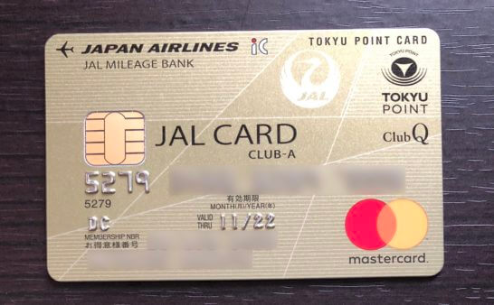 JALカード TOKYU POINT ClubQ CLUB-Aカード