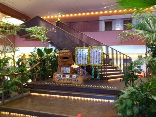 ザ・ビーチタワー沖縄のロビー