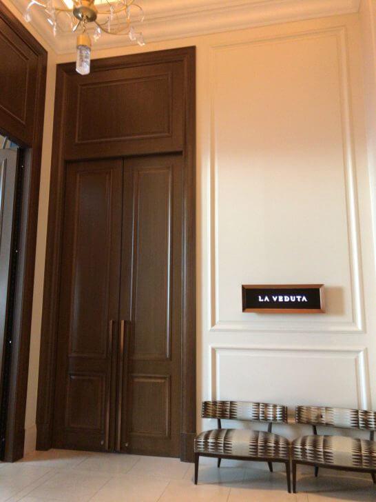セントレジスホテル大阪のLA VEDUTA