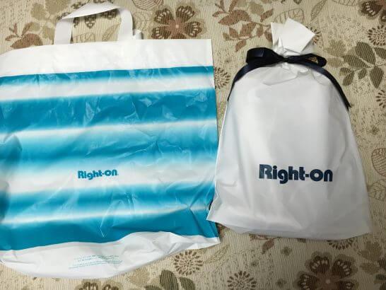 ライトオンの株主優待で買った品物のギフト包装