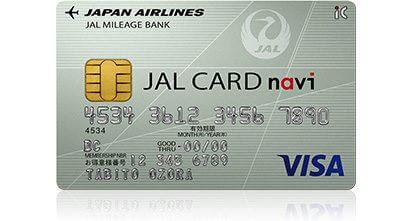 JALカード navi(学生)VISA