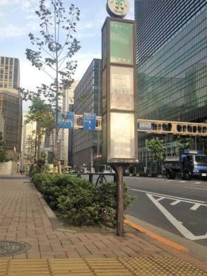 都営バスの停留所