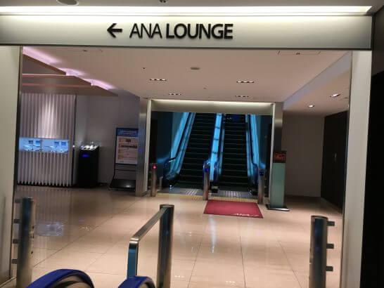ANAラウンジの入口
