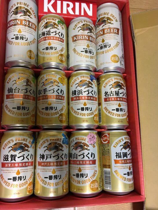 キリンビールの株主優待 (1000株の一番搾り)