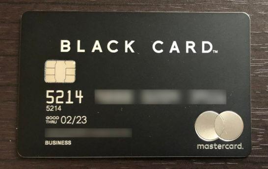 Mastercard Black Card(ラグジュアリーカード・ブラック)ビジネス