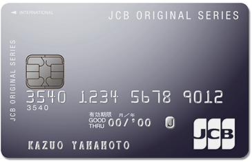 JCB一般カード(WEB限定デザイン)