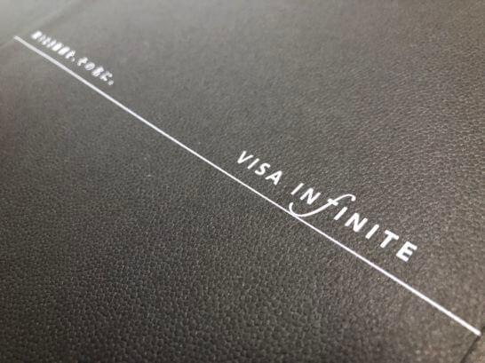 VISAインフィニットカードのベネフィットガイド
