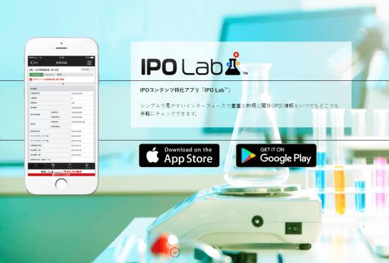 IPO Lab