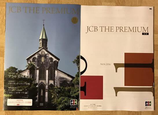 JCB THE PREMIUM