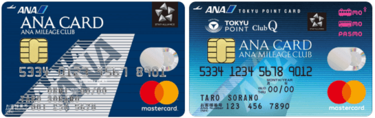 ANA Mastercard(一般カード)