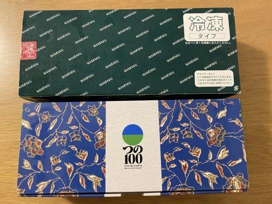 ふるさと納税でもらった鰻(宮崎県都農町)のパッケージ