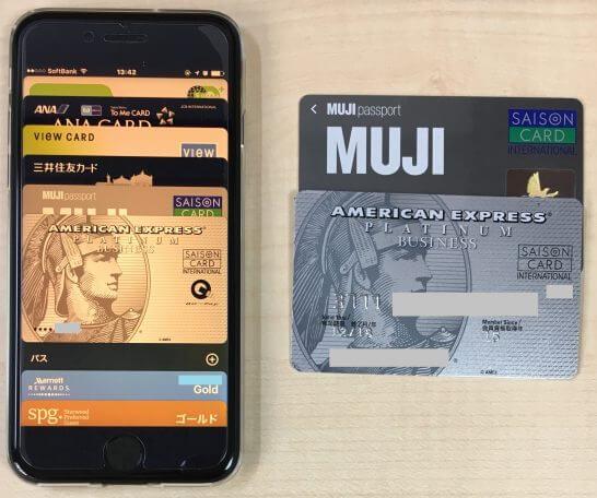 iPhone7のApple Pay、セゾンプラチナビジネスアメックス、MUJIカード