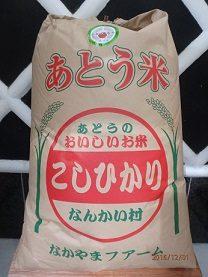 阿東のコシヒカリ玄米60kg