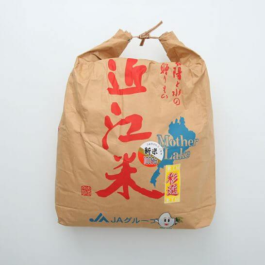 和歌山県北山村のふるさと納税返礼品のみくまの彩選米