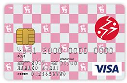鹿島神宮カード (相川七瀬デザイン)