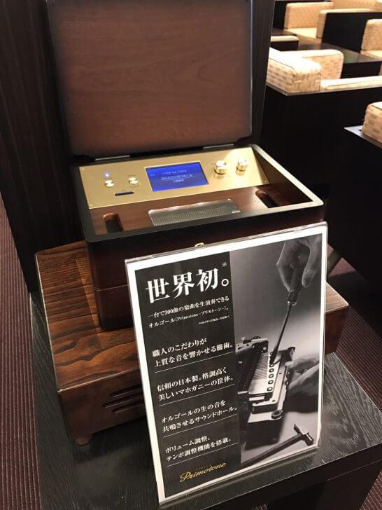 SMBCパーク 栄 (1)