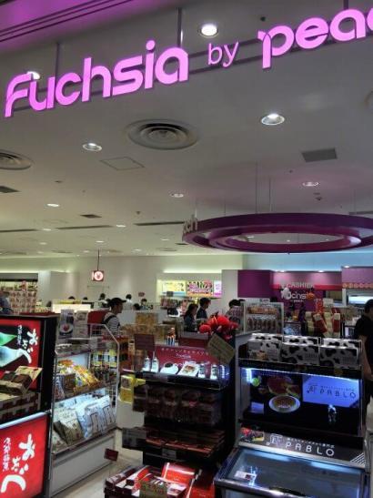Fuchsia by Peach 国内ゲート店