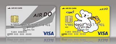 AIR DO VISA クラシックカード