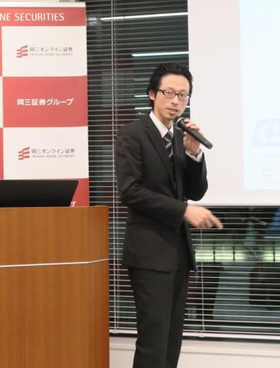 東京金融取引所 証拠金営業グループの甕川さん