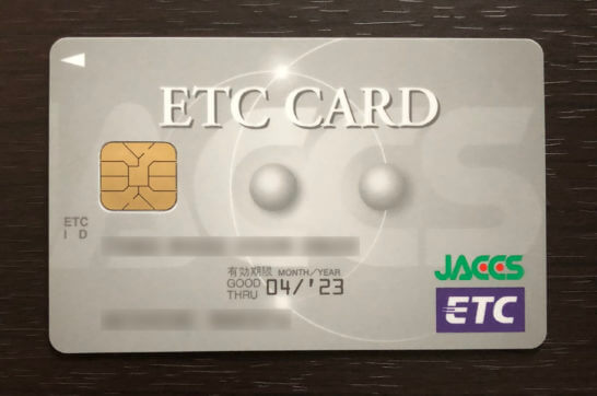 ジャックスのETCカード