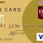 JQ CARD エポスゴールド