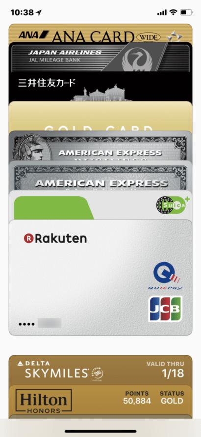 楽天カードを登録したApple Pay
