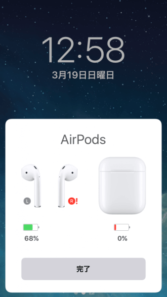 AirPods (3)