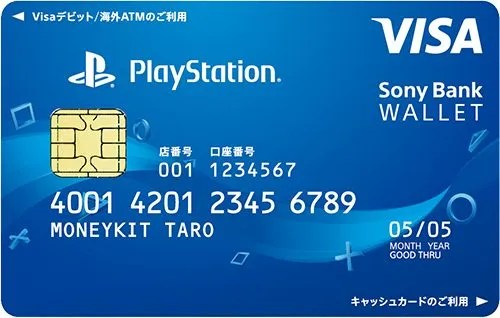 Sony Bank WALLET(PlayStationデザイン)