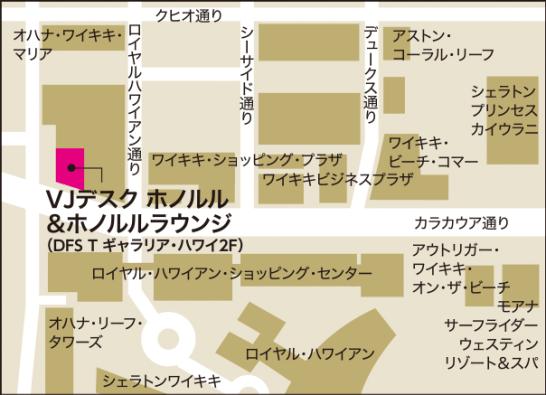 三井住友トラストカードのホノルルラウンジの地図