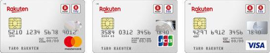 楽天カード(Mastercard、JCB、Visa)