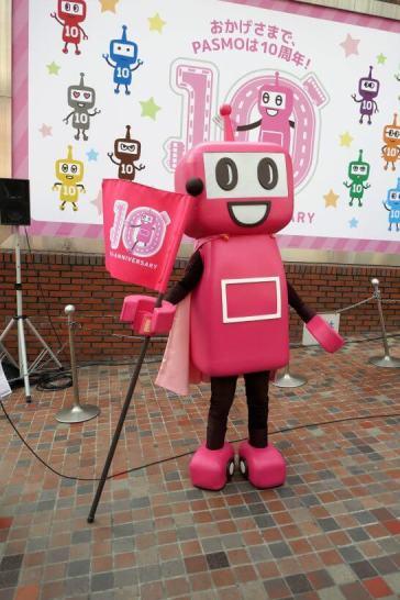 PASMOのロボット10周年仕様