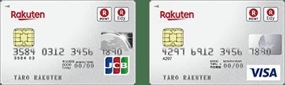 楽天カード アカデミー