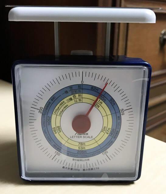 ラグジュアリーカード(ゴールドカード)の重量は約21g