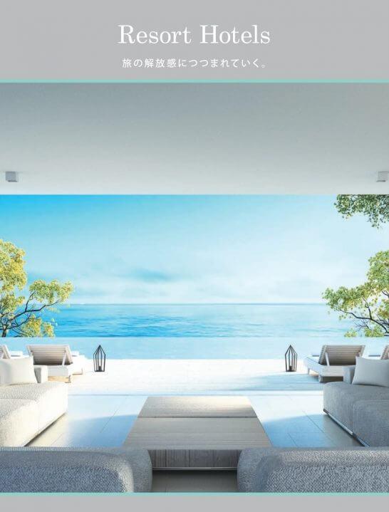 アメックス・プラチナのResort Hotels