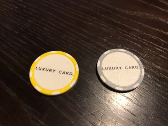 Luxury Social Hourのコイン