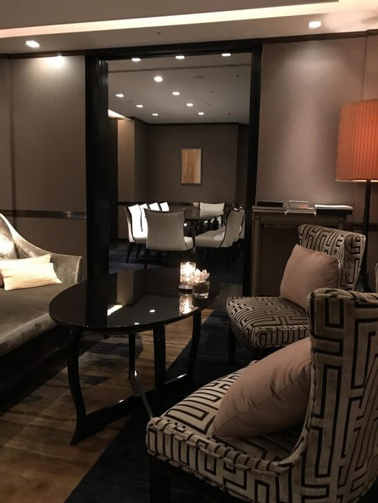 シャングリ・ラ ホテル 東京のホライゾンクラブのミーティングルーム