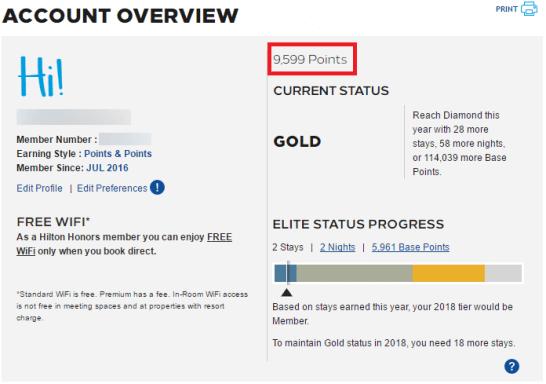 ヒルトンオナーズのトップページ アカウント画面