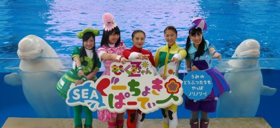 八景島シーパラダイスのショー35