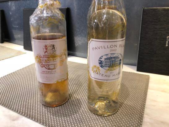 ワールド・ワインバー by ピーロートで取り扱っている白ワイン
