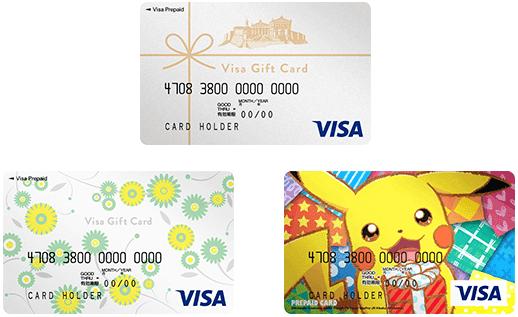 Visavisa gift card visa negle Image collections