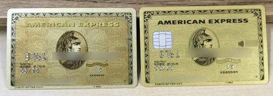 アメックス・ゴールドの新券面とICチップ非搭載カード
