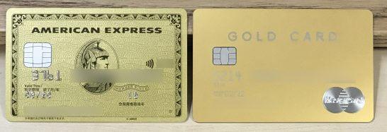 アメックス・ゴールドとラグジュアリーカード(ゴールドカード)