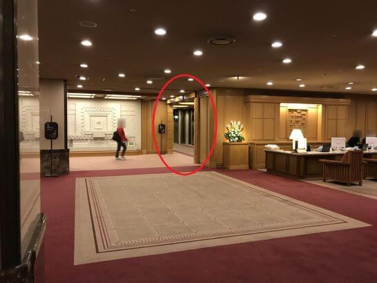 帝国ホテル東京のミーティング・スクエアに行くエレベーターへの道