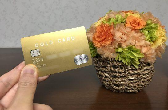 ラグジュアリーカード(ゴールドカード)とニコライ・バーグマンのお花