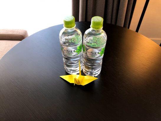 ヒルトン小田原のボトルウォーター