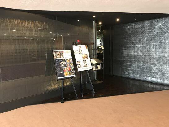 帝国ホテル東京の讃アプローズの入口
