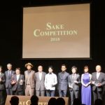 SAKE COMPETITION 2018の受賞者とゲストプレゼンター