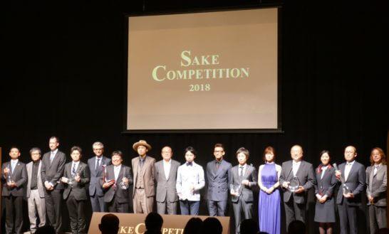 SAKE COMPETITION 2018の受賞者とゲストプレゼンター